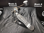 (USED) DW 7000 Series Single Bass Drum Pedal